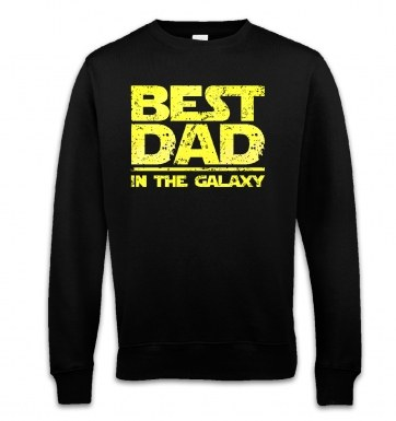 Best Dad In The Galaxy sweatshirt (yellow detail)