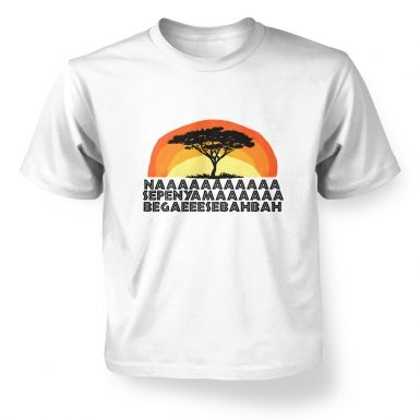 Famous African Singing kids t-shirt