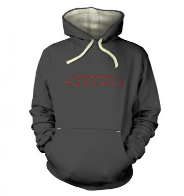 If lost please return to Earth premium hoodie