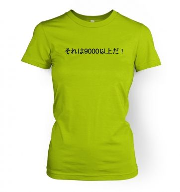 Its Over 9000!  womens t-shirt