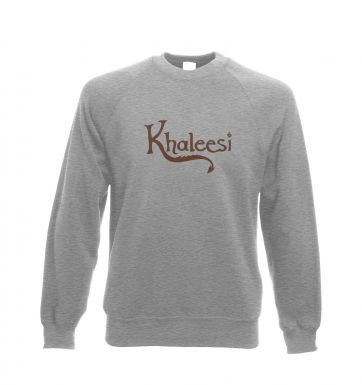 Khaleesi Adult Crewneck Sweatshirt (brown)