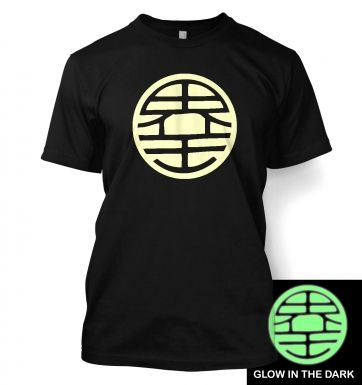 King Kai (glow in the dark) t-shirt