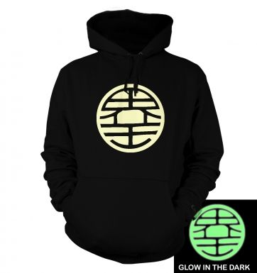 King Kai (glow in the dark) hoodie