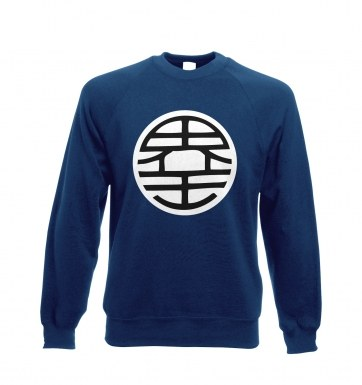 King Kai sweatshirt