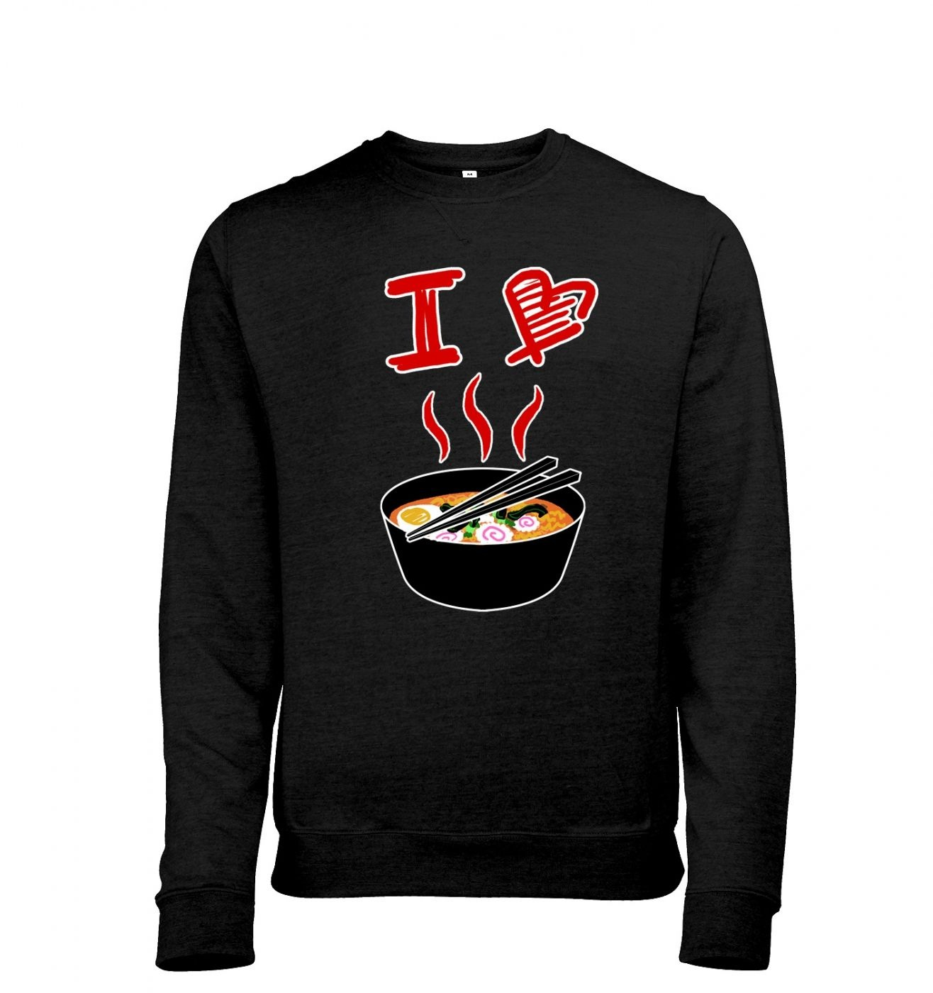 I Love Ramen Men's Heather Sweatshirt