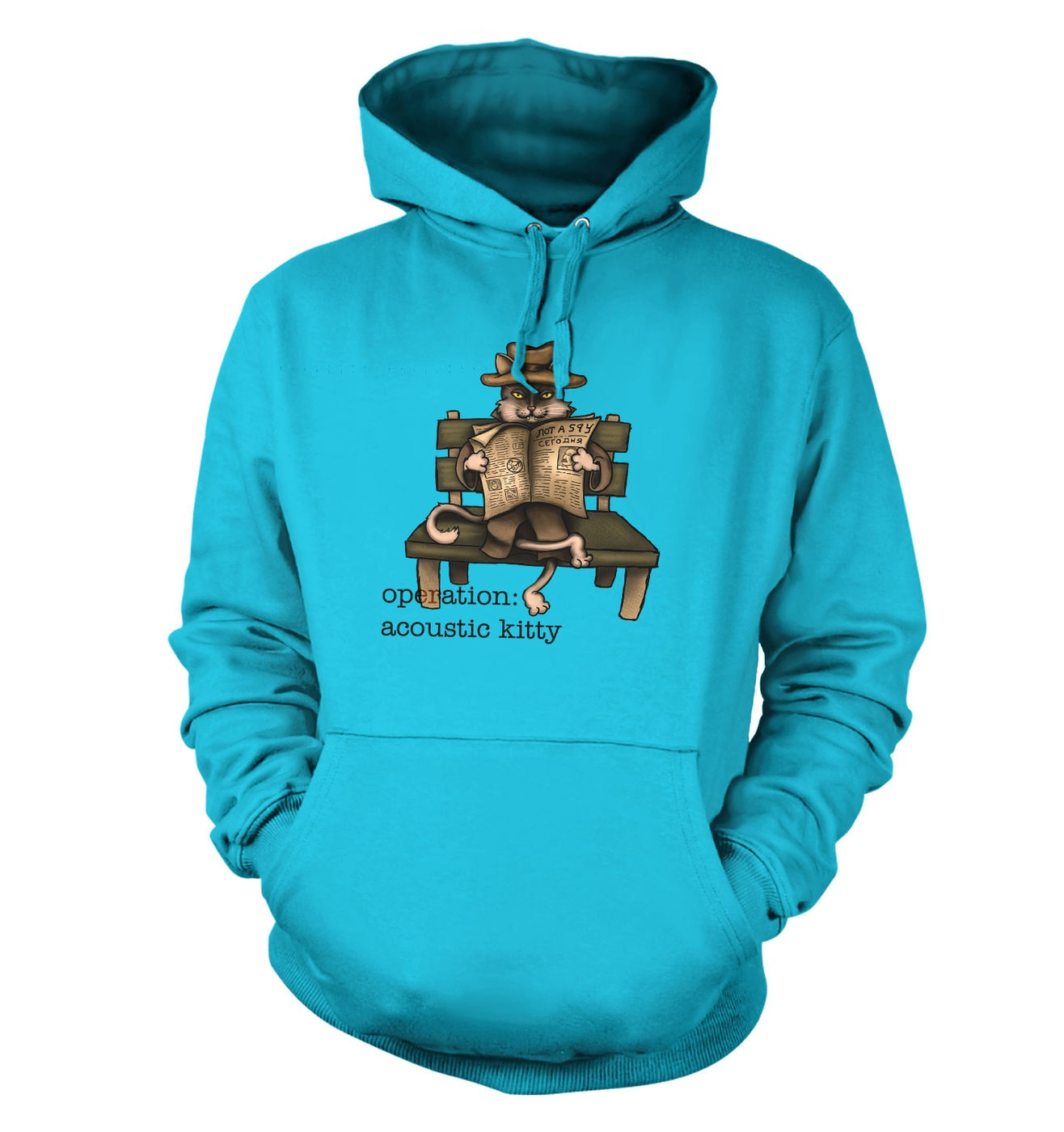 Operation Acoustic Kitty hoodie - funny hoody based on real history!