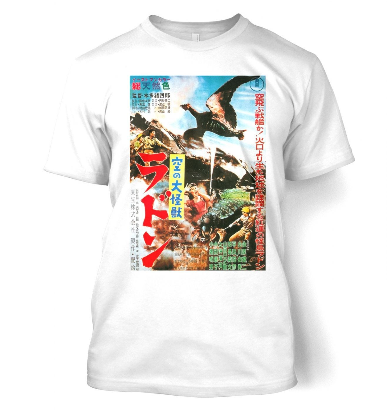 Rodan Flying Monster men's t-shirt