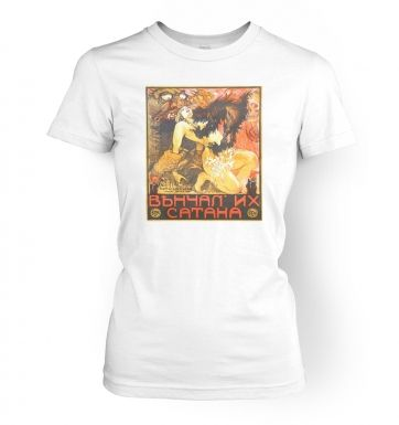 Married By Satan   womens t-shirt