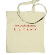 If lost please return to Earth tote bag