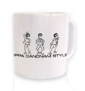Oppa Gangnam Style mug 