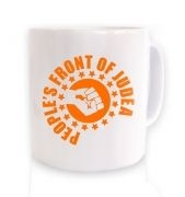 Peoples Front of Judea Logo Mug