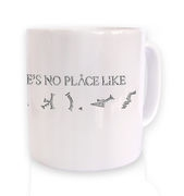 Theres no place like Earth mug