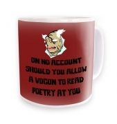 Vogon Poetry  mug