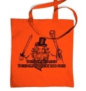 You shall not pass go tote bag