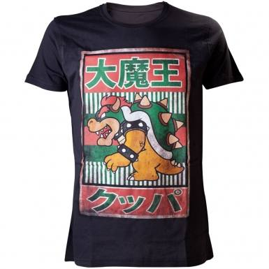 Nintendo Super Mario Bros t-shirt - Bowser