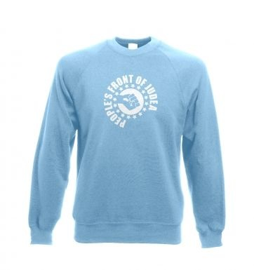Peoples Front of Judea Logo Adult Crewneck Sweatshirt