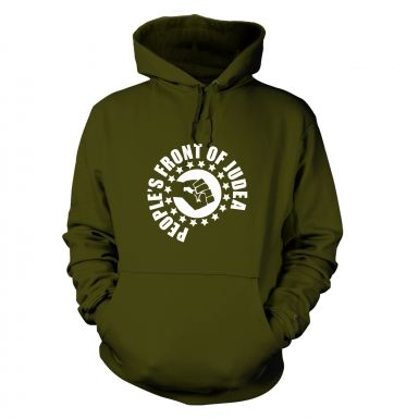 Peoples Front of Judea Logo Adult Hoodie