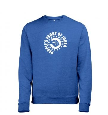 Peoples Front of Judea Logo Mens Heather Sweatshirt