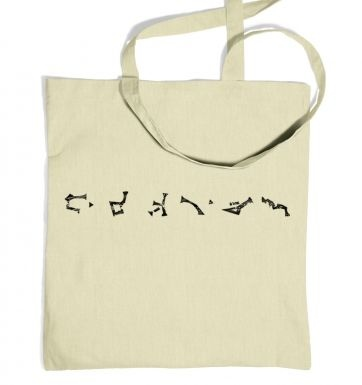 Stargate Earth Address tote bag