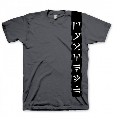 The Elder Scrolls Skyrim Dovahkiin Banner men's t-shirt - Official