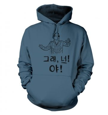 Yes You! HEY! Gangnam Style Adult Hoodie