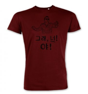 Yes You! HEY! Gangnam Style premium t-shirt