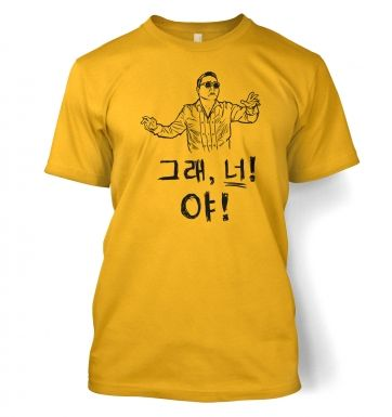 Yes You! HEY! Gangnam Style t-shirt