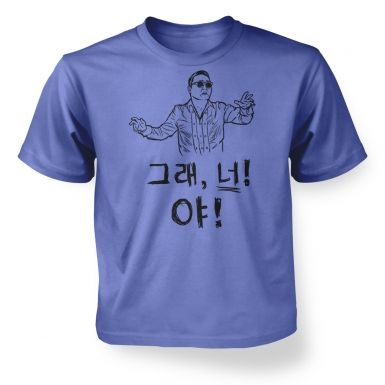 Yes You! HEY! Gangnam Style  kids t-shirt