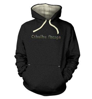 Cthulhu Fhtagn hoodie (premium)
