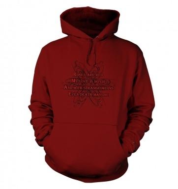 Cthulhu Strange Aeons Valentine Poem   hoodie