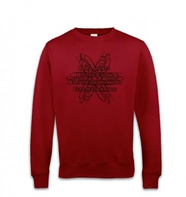 Cthulhu Strange Aeons Valentine Poem sweatshirt