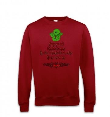 Cthulhu Valentine sweatshirt
