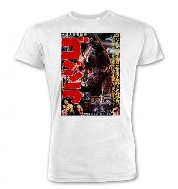 Godzilla Japanese premium t-shirt