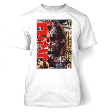 Godzilla Japanese  t-shirt