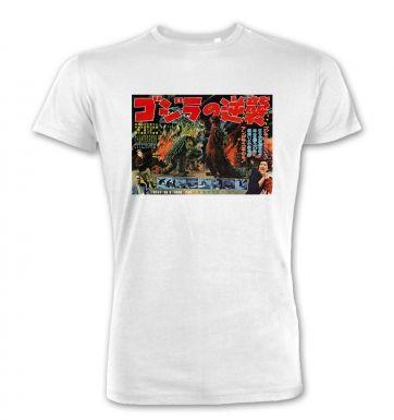 Godzilla Raids Again premium t-shirt
