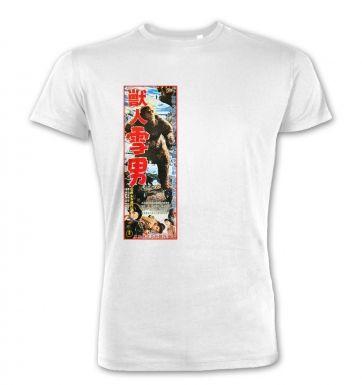 Jujin Yuki premium t-shirt