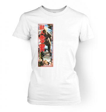 Jujin Yuki  womens t-shirt