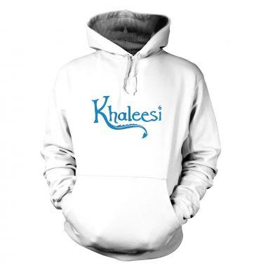 Khaleesi  (blue)hoodie