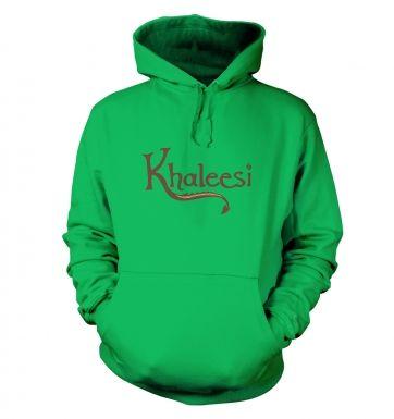 Khaleesi  (brown)hoodie