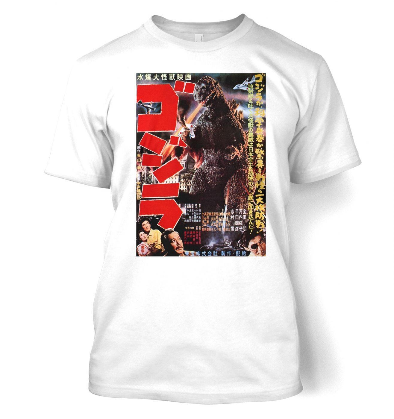 Godzilla Japanese men's t-shirt