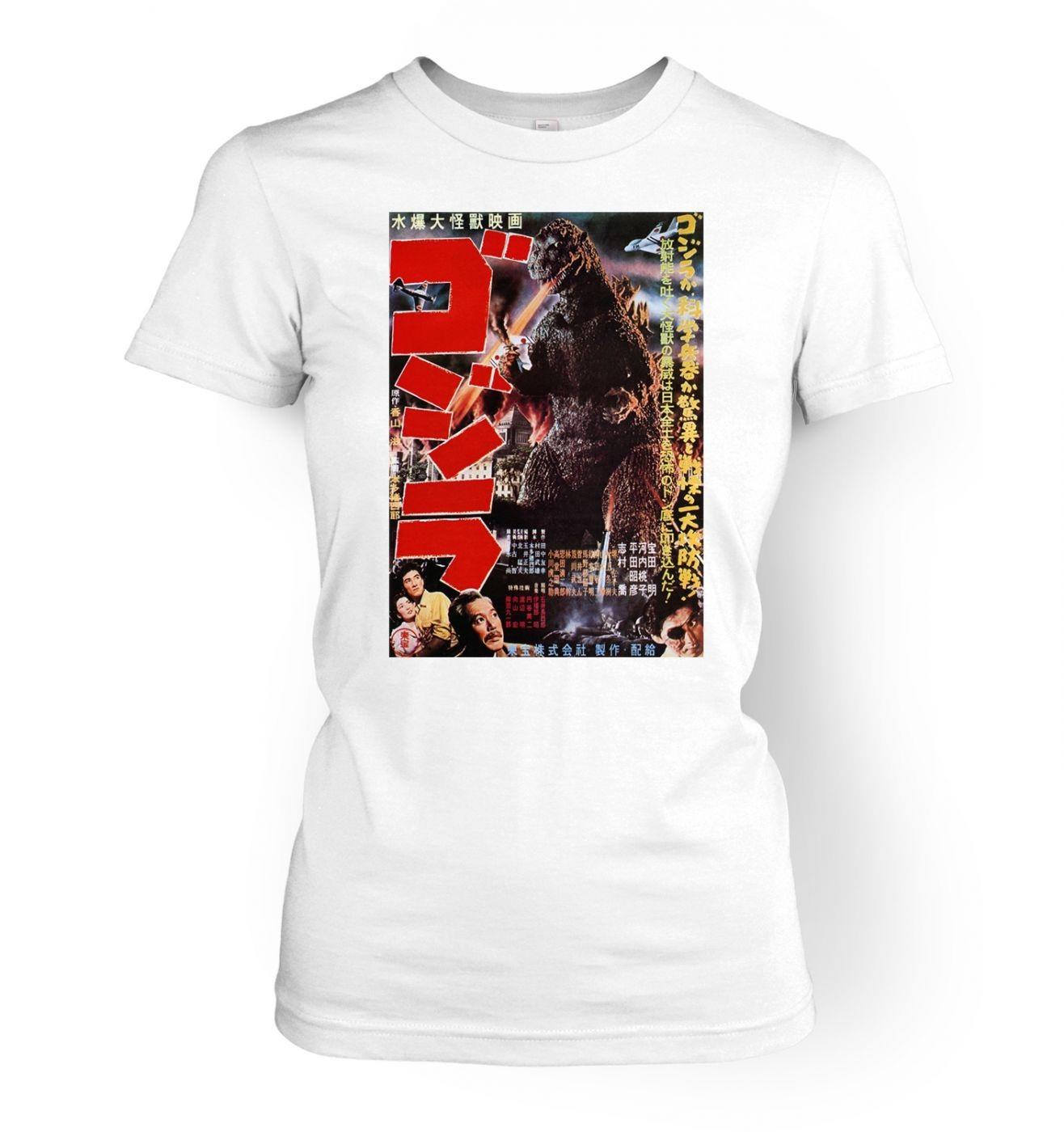 Godzilla Japanese women's fitted t-shirt
