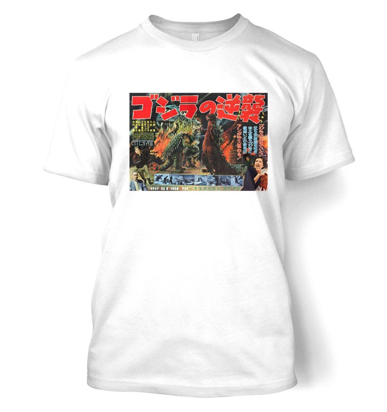 Godzilla Raids Again men's t-shirt