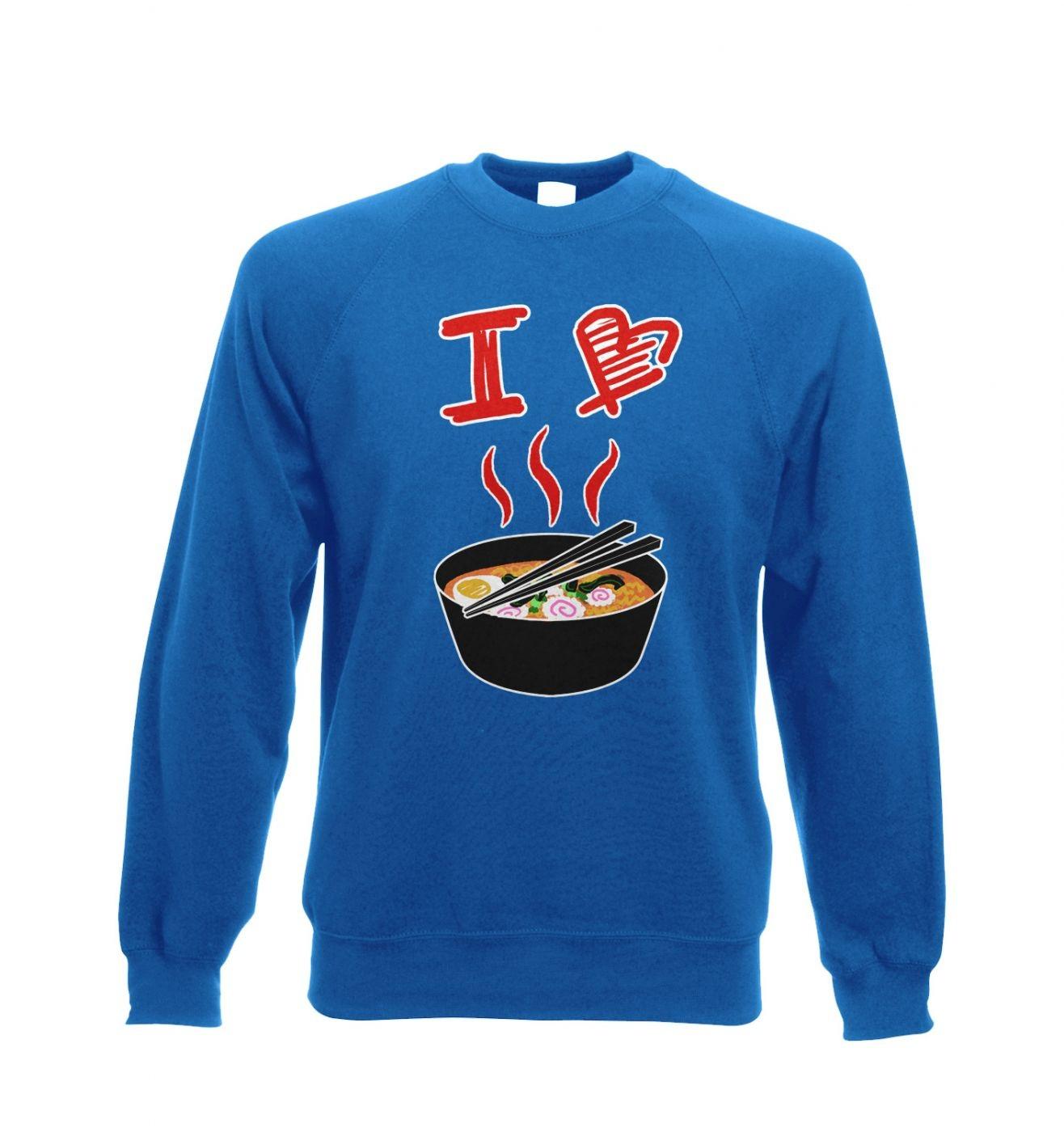 I Love Ramen Adult Crewneck Sweatshirt