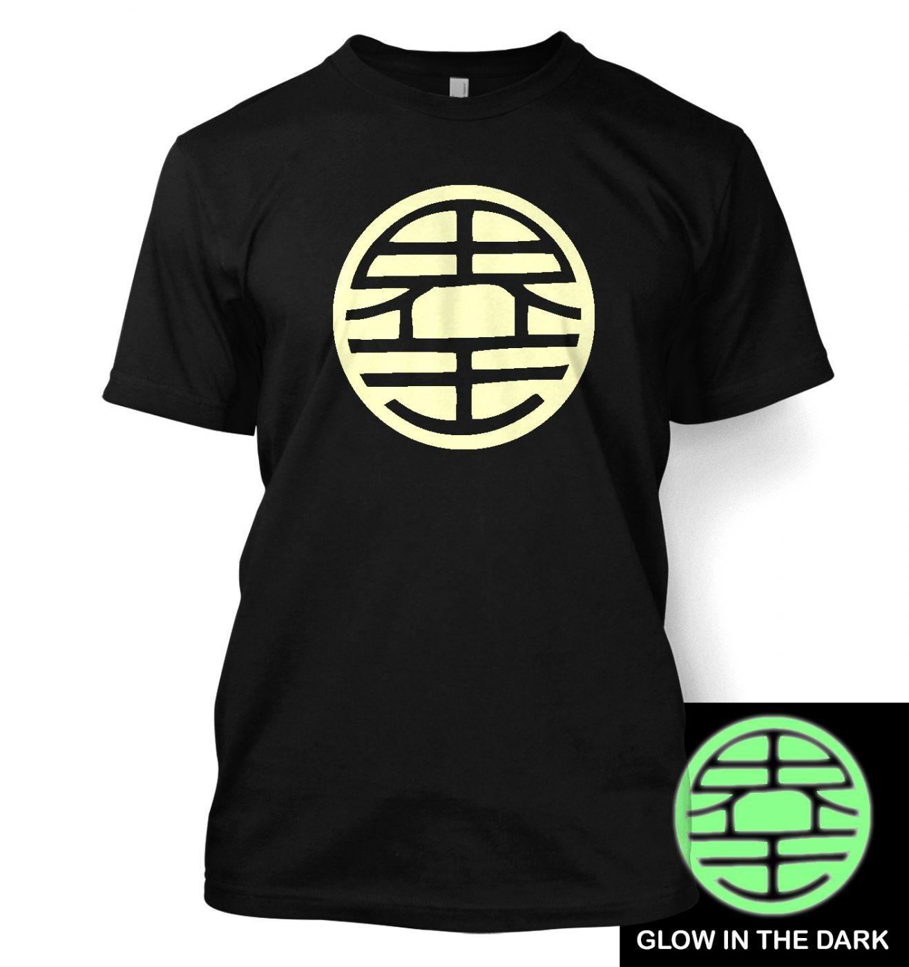 King Kai t-shirt (Glow)