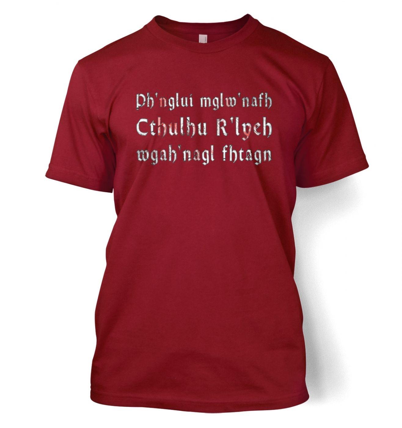 Ph'nglui Mglw'nafh Cthulhu R'lyeh Wgah'nagl Fhtagn t-shirt
