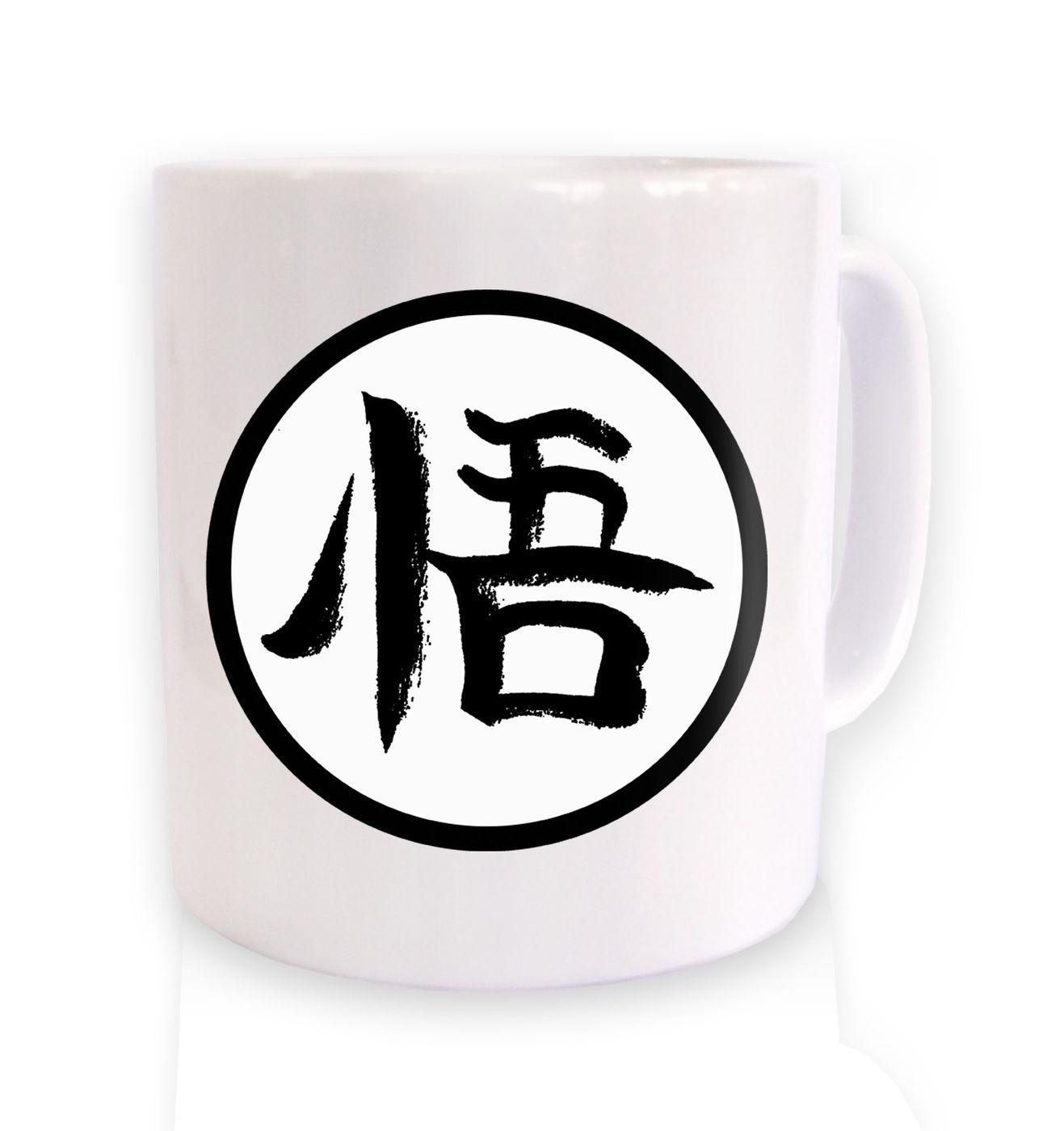Saiyan Hero mug by Something Geeky