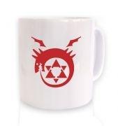Ouroboros mug