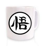 Saiyan Hero (Badge) mug