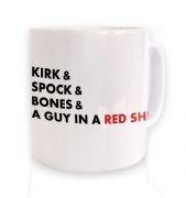 Star Trek Names mug