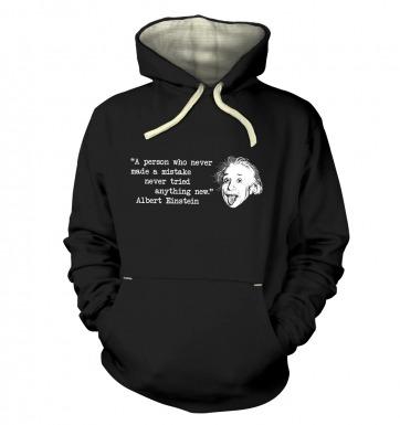 Mistake Quote Einstein hoodie (premium)